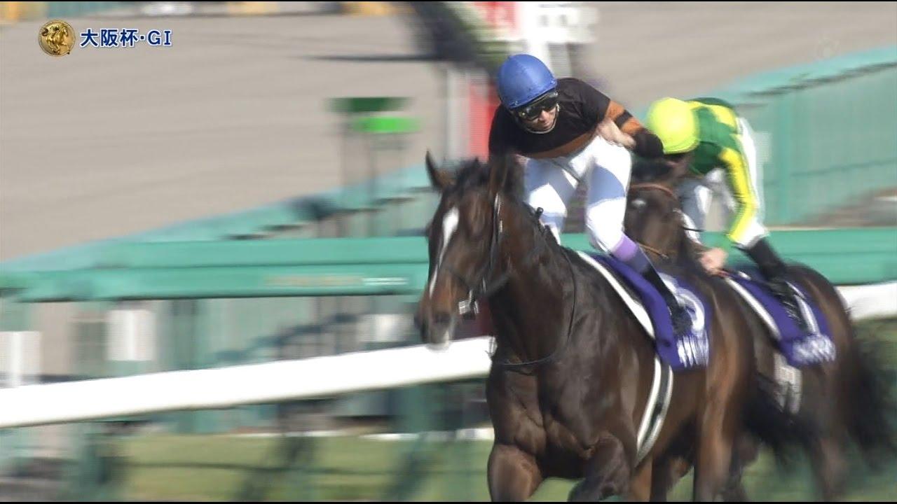 【大阪杯/結果】さすが年度代表馬!キタサンブラック強すぎたわw